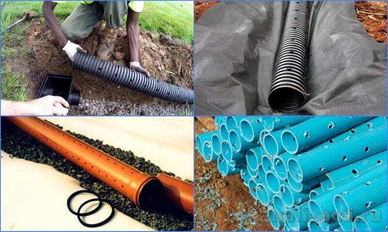 пластиковые трубы с перфорацией