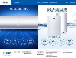 Предпросмотр для haierproff.ru — Хайер-аст