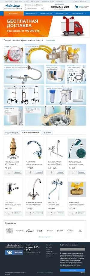 Предпросмотр для aqua-luxe21.ru — Аква-люкс