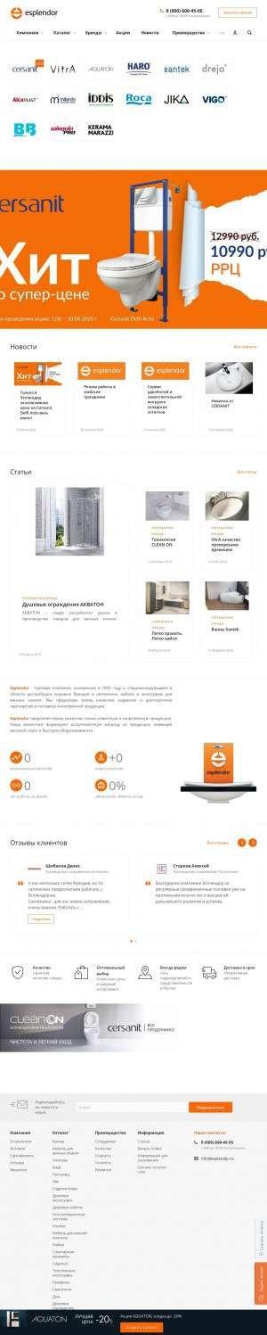 Предпросмотр для esplendor.ru — Эсплендор