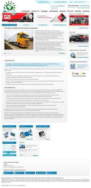 Предпросмотр для www.mirgaza.ru — Мир газа