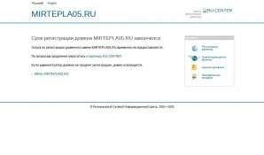 Предпросмотр для www.mirtepla05.ru — Мир тепла 05