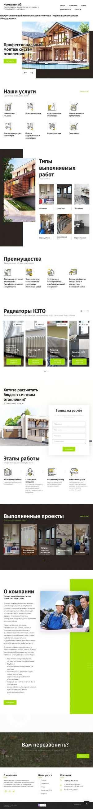 Предпросмотр для a2comp.ru — Компания А2