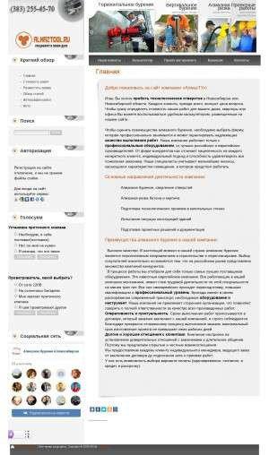 Предпросмотр для www.almaztool.ru — Алмаз ТУ