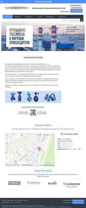 Предпросмотр для tetnsk.ru — ТехноЭнергоТрейд