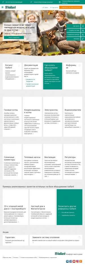 Предпросмотр для www.vaillant.ru — Vaillant