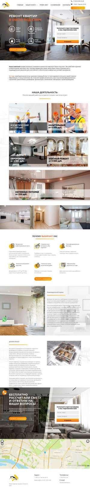 Предпросмотр для remont-pod-kluch-omsk.ru — Надежная фирма по Ремонту Квартиры в Омске под ключ
