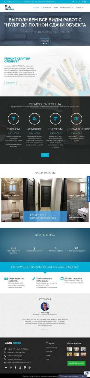 Предпросмотр для azbukaremonta56.ru — Азбука ремонта