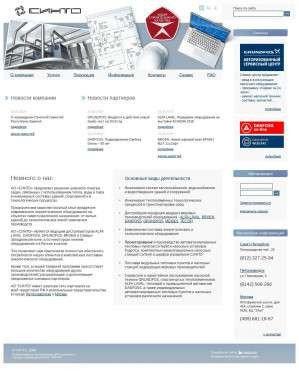 Предпросмотр для www.cinto.ru — Синто, филиал сервисной службы