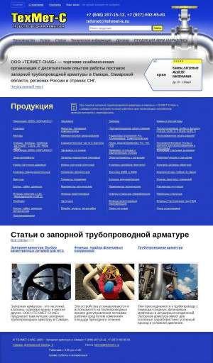 Предпросмотр для tehmet-s.ru — ТехМет-Снаб