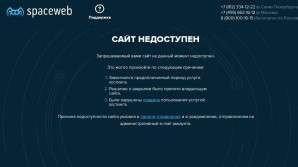 Предпросмотр для climat-78.ru — Климатический центр