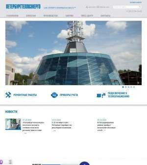 Предпросмотр для www.ptenergo.ru — Петербургтеплоэнерго