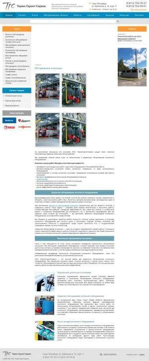 Предпросмотр для tgs.spb.ru — Термо Гарант Сервис