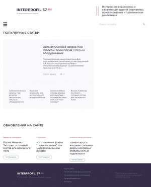 Предпросмотр для interprofil37.ru — Интерпрофиль