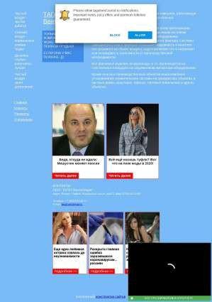 Предпросмотр для tagatvent.narod.ru — ТАГАТ-Вентиляция