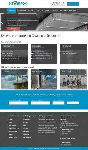 Предпросмотр для izoprof.ru — Изопроф