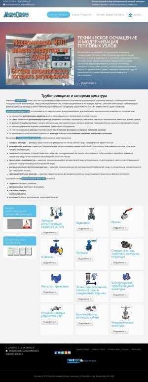 Предпросмотр для armpromufa.com — АрмПром