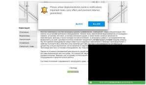 Предпросмотр для otoplenievdome.narod2.ru — Монтаж отопления