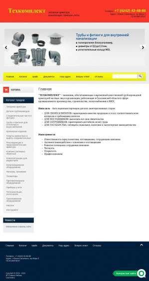 Предпросмотр для komplekt65.ru — Техкомплект Южно Сахалинск