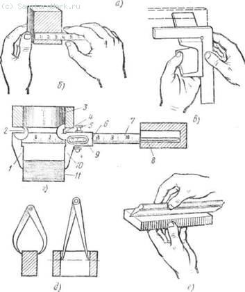Разметочный и измерительный инструмент и приемы измерения