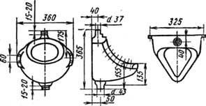 Писсуар без цельноотлитого сифона В верхней части писсуаров расположен смывной патрубок, на который устанавливают писсуарный кран, присоединяемый к водопроводу.