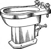 индивидуальный гигиенический душ Внутри чаши имеется сетка и фонтанчик, направленный вверх.
